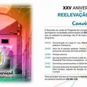XXV Aniversário da Reelevação a Vila